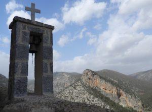 Glocke des Elonis-Klosters bei Leonidion