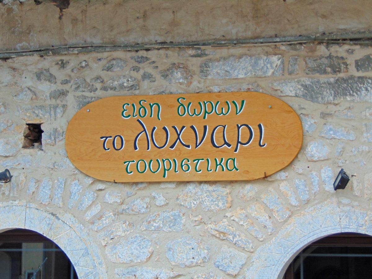 Griechisch Für Anfänger Die Wichtigsten Wörter Für Ihren